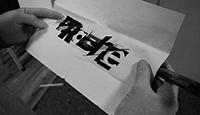 Rage_th